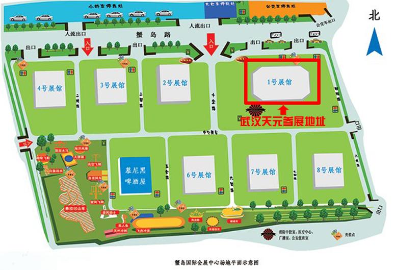 地点:北京 · 蟹岛国贸国际会展中心